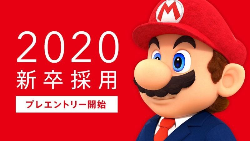 Nintendo paga sueldos de 80,000 dólares por jornadas de menos de 8 horas