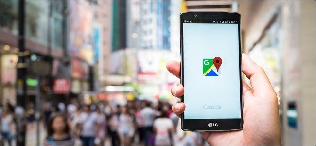 Google brinda a la policía la ubicación de usuarios cercanos a escenas de crimen