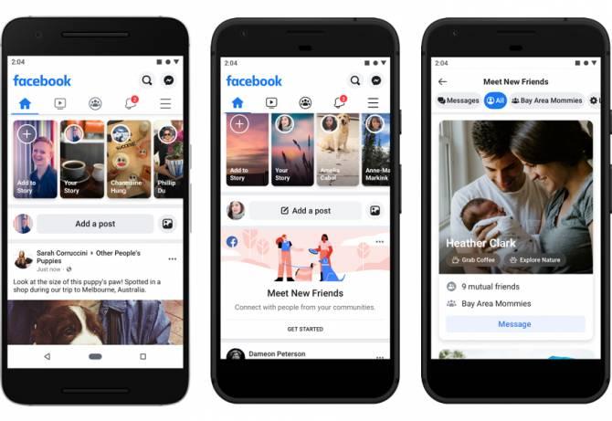 Facebook presenta su nuevo diseño 2