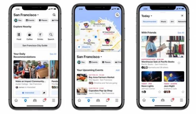 Facebook presenta su nuevo diseño 3