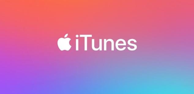 Apple le dice adiós a iTunes, lo reemplazará por tres servicios