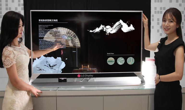 T-OLED de LG: La pantalla transparente que se puede ver por ambos lados
