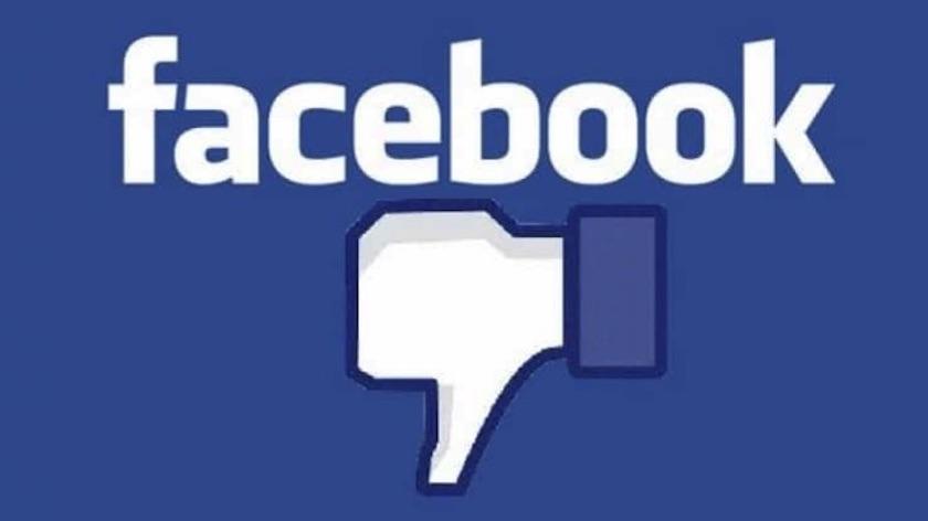 Facebook ha fallado 5 veces durante este año