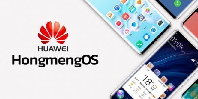 Huawei presentará su sistema operativo HongMeng OS esta semana