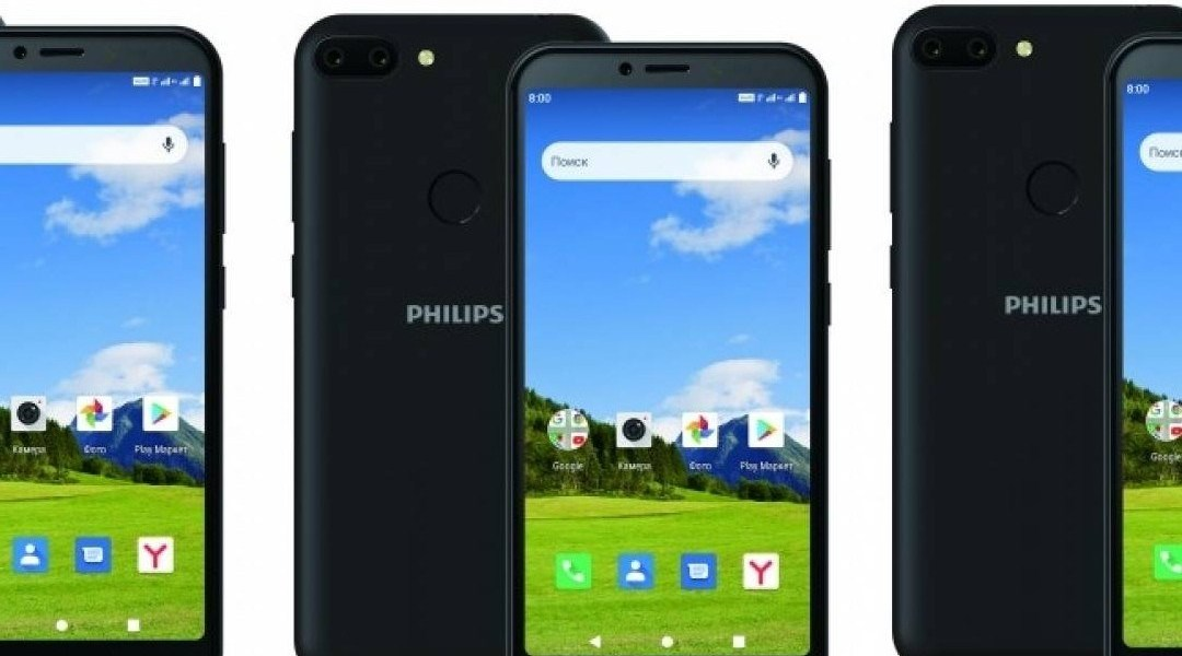 Philips lanza el S561, el smartphone con batería para 38 días