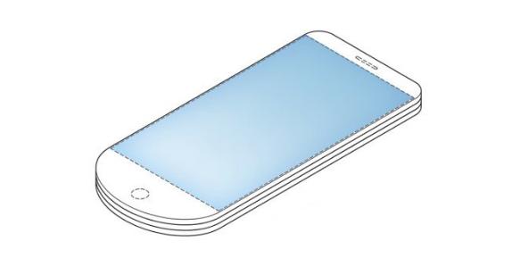 Samsung patenta dispositivo con 3 pantallas desplegables 4
