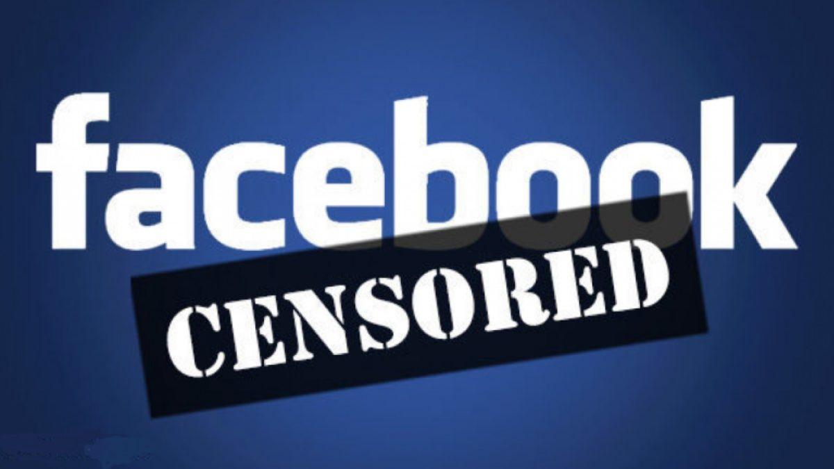 ¿Cómo detecta Facebook lo memes que debe de censurar?