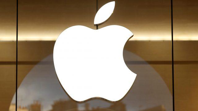 Apple prepara su casco de realidad aumentada para 2022