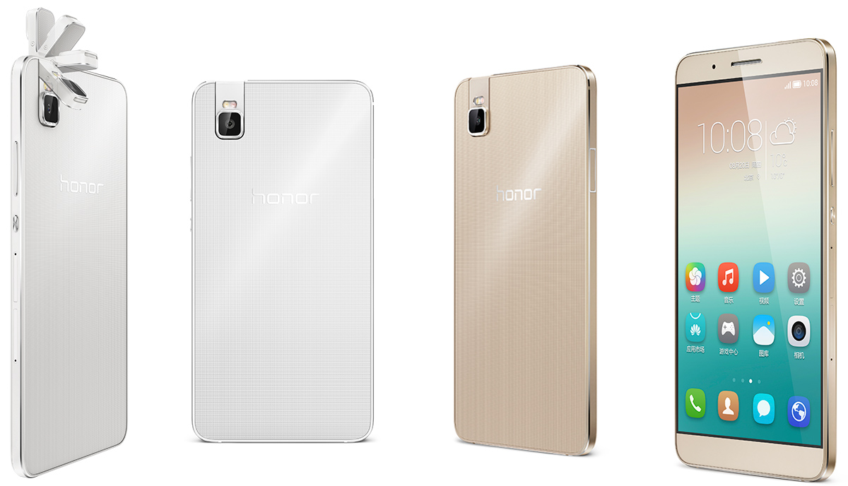 Huawei prepara un teléfono con cámara giratoria
