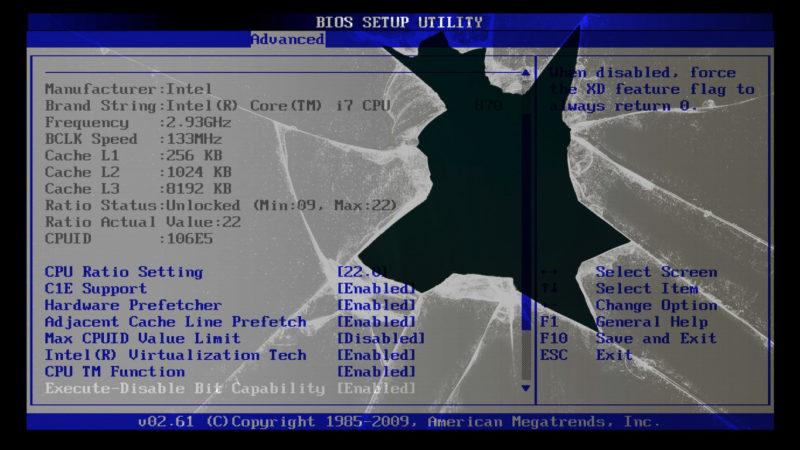 Se acerca el fin de BIOS: Intel sigue eliminando el soporte