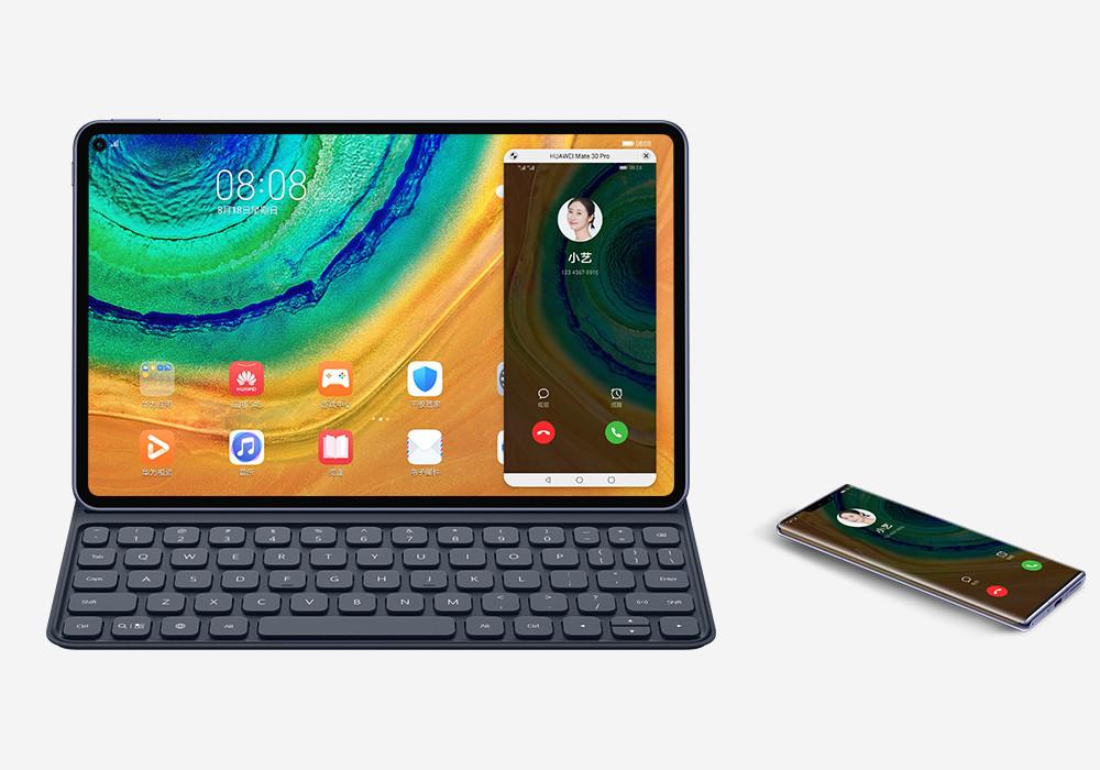 Huawei MatePad Pro: la tablet con pantalla perforada y carga inalámbrica 2