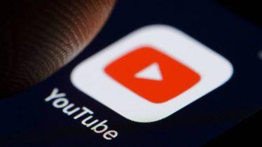 YouTube libera una función nueva para su plataforma