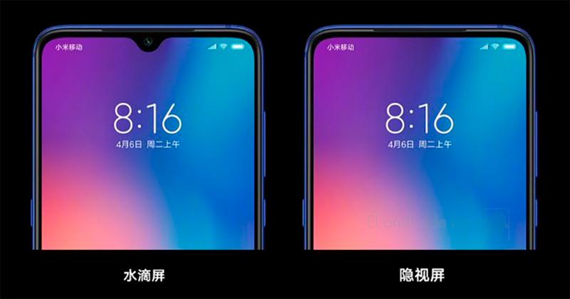Xiaomi muestra cómo funciona su cámara debajo de la pantalla