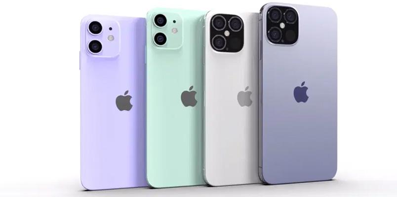 Estos serían los nombres de los nuevos iPhone 12 de Apple