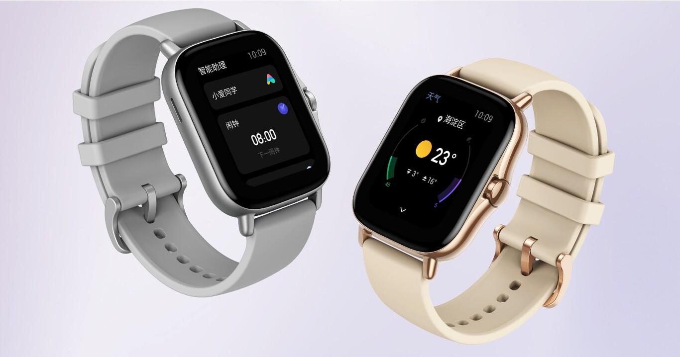 Amazfit GT2: Conoce las características del nuevo smartwatch económico