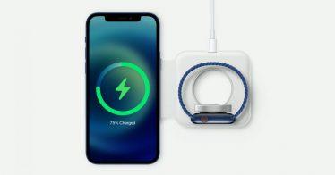 Este será el precio del MagSafe Duo para iPhone y Apple Watch