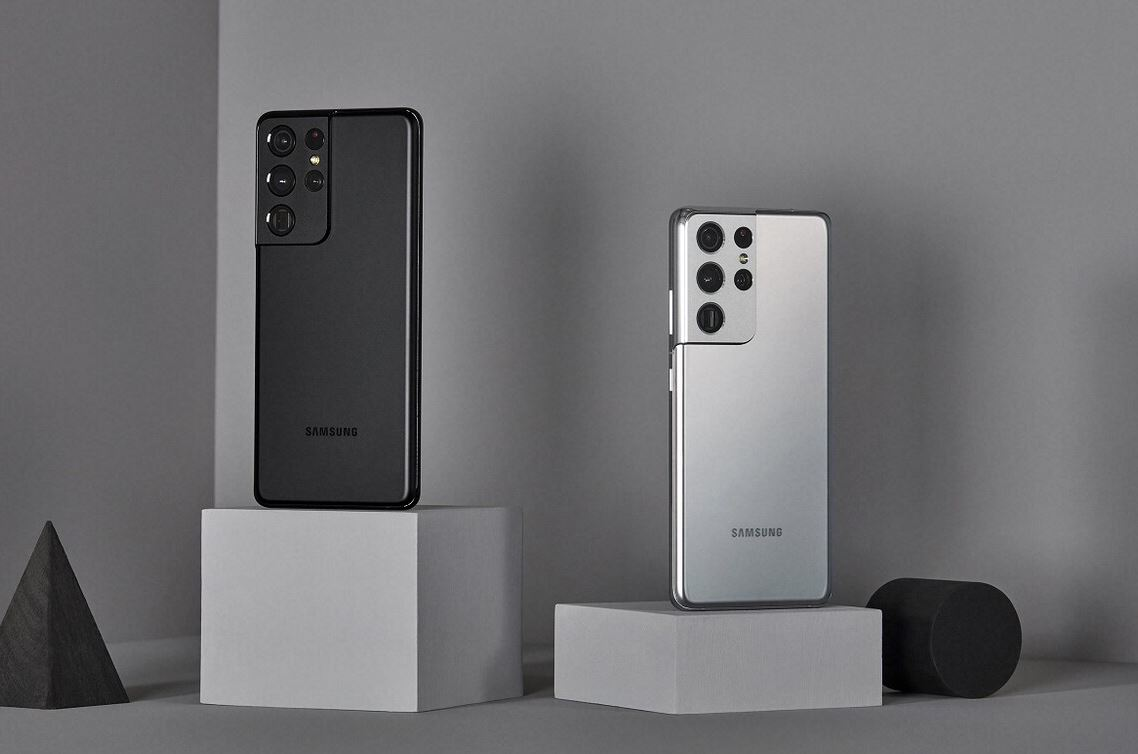 Samsung presentó los nuevos Galaxy S21, S21+ y S21 Ultra 3